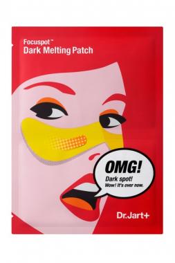 Dr. Jart+ Focuspot Dark Melting Patch – Патчи тающие от темных кругов вокруг глаз